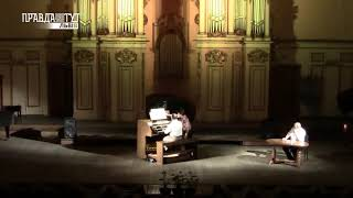 П'єр Зеворт на сцені Львівської філармонії