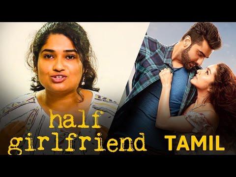 Half girl friend movie review