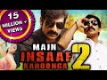 Main Insaaf Karoonga 2 (Chanti) Hindi Dubbed Full Movie | Ravi Teja, Charmme Kaur, Daisy Bopanna video download