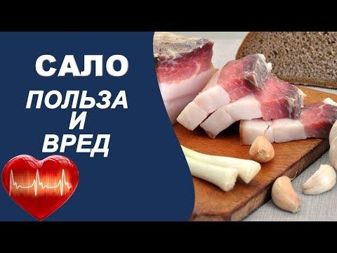 Тыквенные семечки рецепт от гипертонии