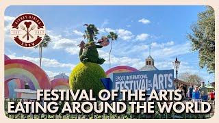 Epcot's International Festival of the Arts 2020   Disney Dining Show   01/17/20