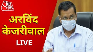Arvind Kejriwal Live on Covid-19 in Delhi | Coronvirus in Delhi | Covid-19 In India I AajTak - Download this Video in MP3, M4A, WEBM, MP4, 3GP