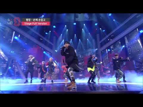 KPOP LYRICS 2018 - [MIXNINE] Pyeongchang - Hand in Hand (손
