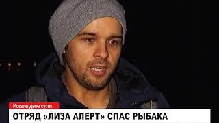 Муравленковский отряд «Лиза Алерт» спас рыбака