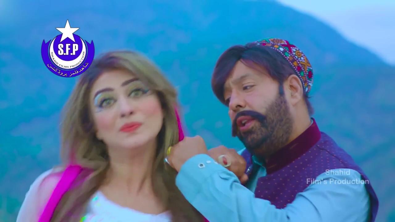 Pashto New Film Songs 2017 Shahid Khan & Dua Qureshi Da Jinay Waye film Duskhushi Ba Mani