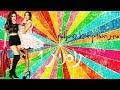 פינת המוזיקה של ישראלטין - תוכנית 1