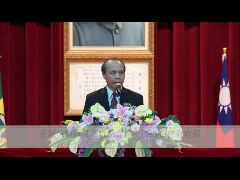 106年11月2日楊關務長卸任感性演說