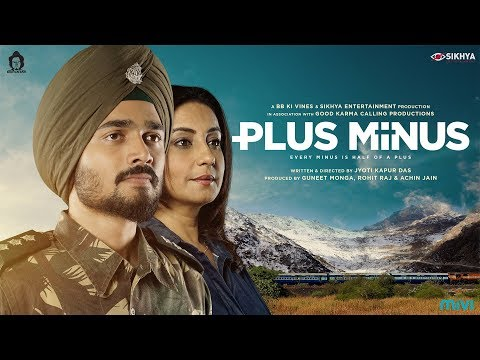 Short Film - Plus Minus