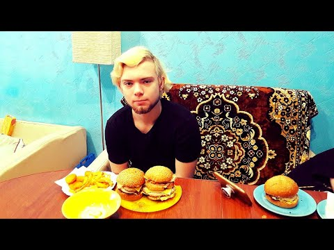 Влог/Бургер Кинг дома/Готовлю Бургеры,картофель Фри,Наггетсы/Мукбанг