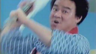 エースコックわかめラーメンTVCM石立鉄男さんVer