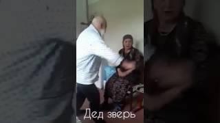 уз прикол