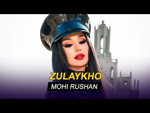 Зулайхо - Мохи рушан (Клипхои Точики 2020)
