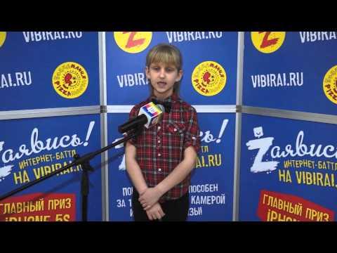 Евгения Бочкова, 9 лет