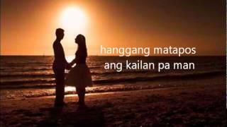 Ikaw Ang Lahat Sa Akin Lyrics - Martin Nievera