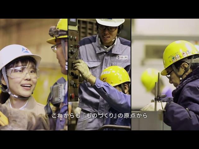 大阪富士工業 新卒採用ムービー【会社紹介】