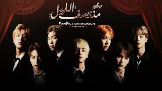 BTS [ FF Video ] Midnight S2 EP1    رواية منتصف الليل الموسم الثاني الجزء الأول