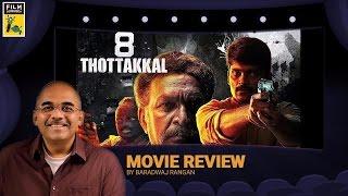 8 Thottakkal | Movie Review | Baradwaj Rangan