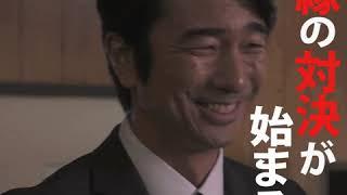 mqdefault - スパイラル〜町工場の奇跡〜第1話 2019/4/15ダイジェスト テレビ東京ドラマBiz