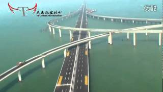 The World's Longest Sea Bridge in China