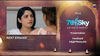 Kahin Deep Jalay - EP 23 Teaser - 20th Feb 2020 - HAR PAL GEO DRAMAS