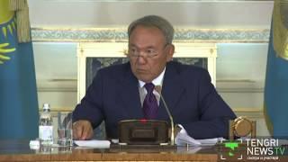 Назарбаев реорганизовал правительство и упразднил финансовую полицию