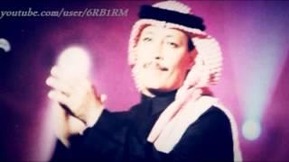 اغاني حصرية محمد عمر - رائعة: أمل ظامي | نسخة أصلية تحميل MP3