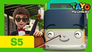 Tayo S5 EP3 l The cello's owner l Tayo the Little Bus