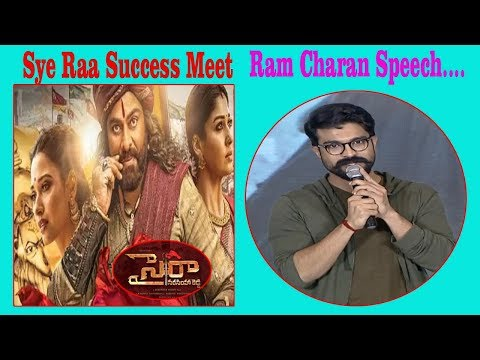 Chiranjeevi Emotional Speech in Sye Raa Narasimha Reddy Success Meet Thank You India,Vizagvision...