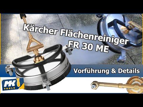 ✔ Kärcher Flächenreiniger FR 30 ME - Vorführung & Details [HD/50fps]