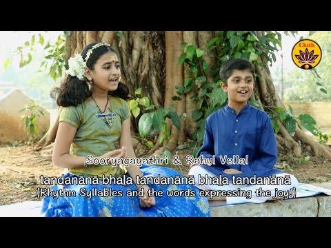 Brahmam Okate | Vande Guru Paramparaam | Sooryagayathri & Rahul Vellal