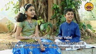 Gambar cover Brahmam Okate - Sooryagayathri & Rahul Vellal - 'Vande Guru Paramparaam'