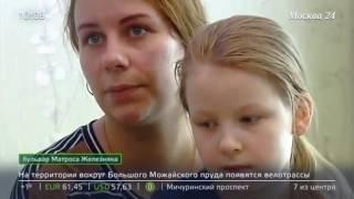 Москва 24: Жилой дом на севере столицы пропал с карты