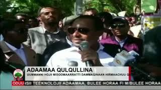 Duula Qulqullinaa