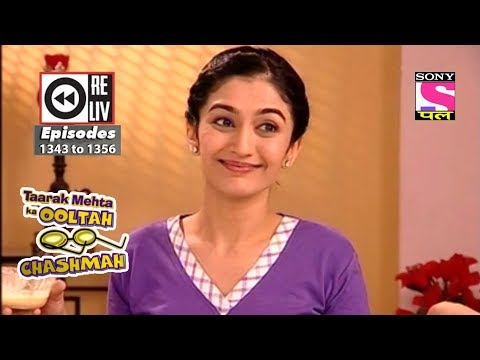 Weekly Reliv - Taarak Mehta Ka Ooltah Chashmah - 28th July 2018  to 3rd Aug 2018  - Ep 1343 to 1356
