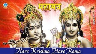 Hare Krishna Hare Rama || MahaMantra