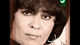 اغاني طرب MP3 Rabab ... Ana Ely Abaed | رباب ... أنا اللي أبعد تحميل MP3