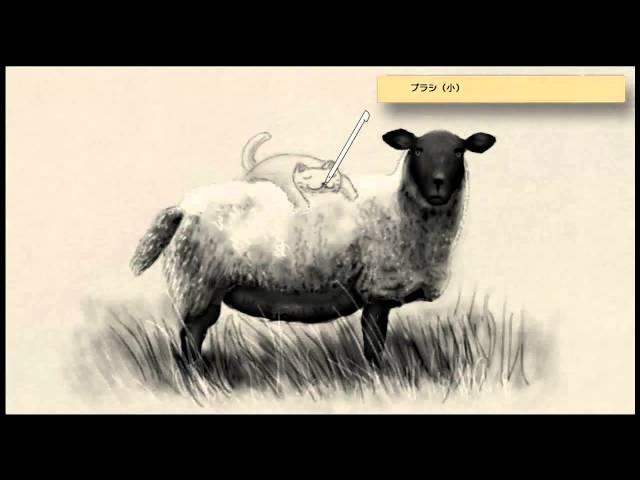 【じっくり絵心教室】画材コース 木炭レッスン「羊」(Art Academy Charcoal)