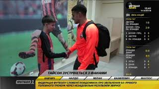 Тайсон проведет в Киеве автограф-сессию