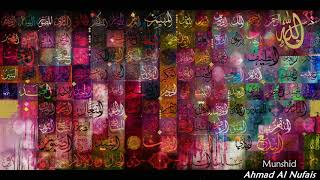 name of allah song - TH-Clip