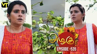 Azhagu - Tamil Serial | அழகு | Episode 535 | Sun TV Serials | 22 Aug 2019 | Revathy | VisionTime