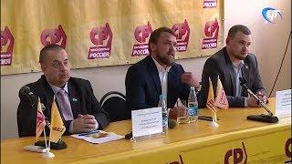 Региональное отделение «Справедливой России» определило кандидатов на осенние довыборы в парламенты