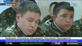 В Кокшетау находится единственный в Казахстане институт спасателей
