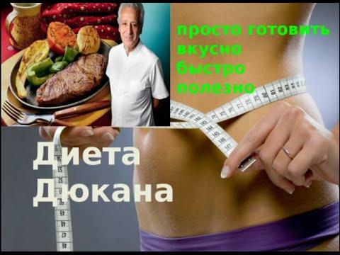 Много избыточного веса