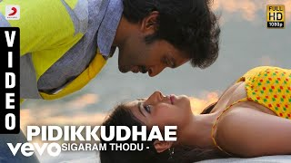 Pin by Filmjalsa on Tollywood posters | Telugu movie ...