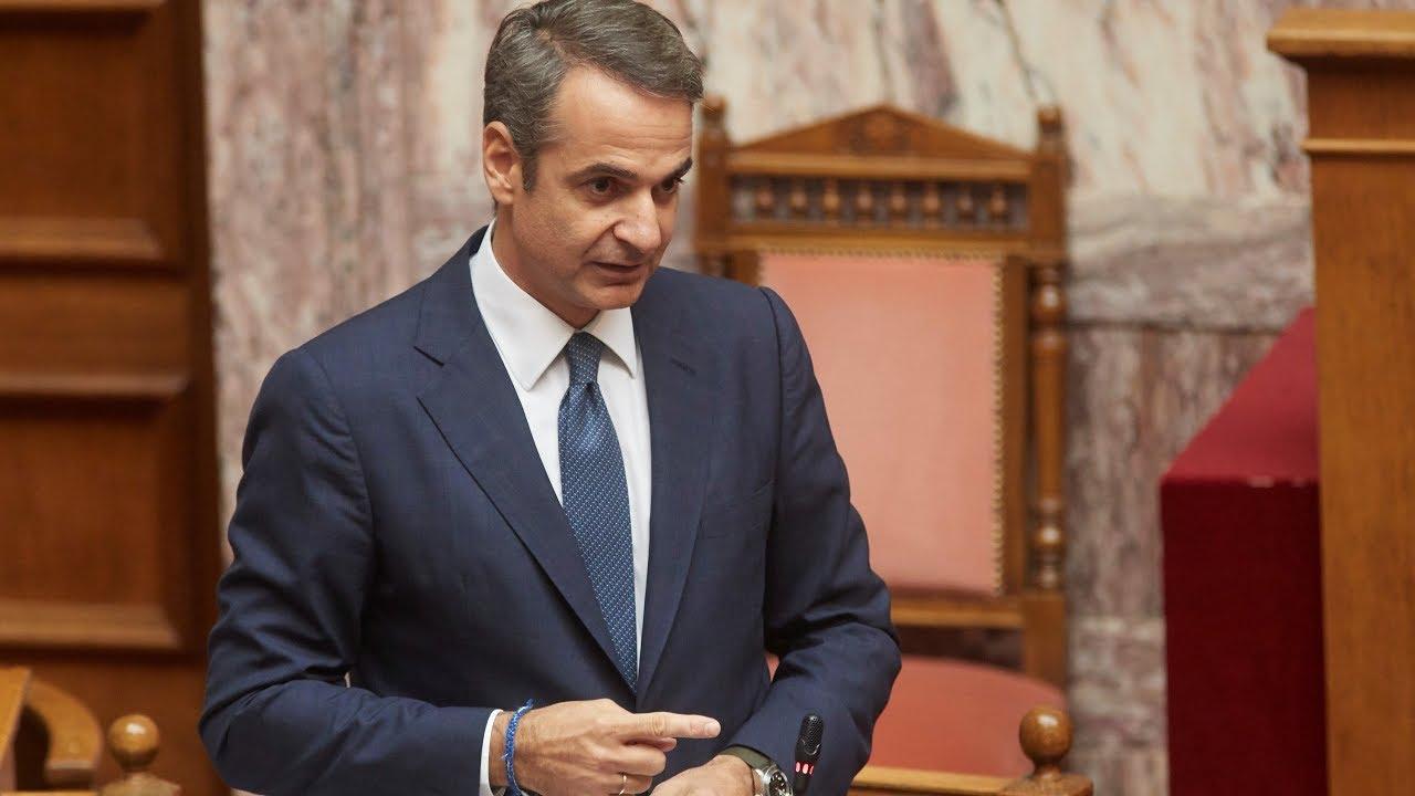 Δευτερολογία του Πρωθυπουργού Κυριάκου Μητσοτάκη σε επίκαιρη ερώτηση για το μεταναστευτικό