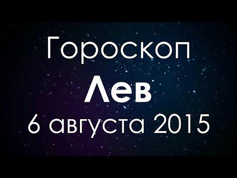 Славянский тотемный гороскоп по годам рождения на 2017 год