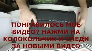rtl8723be hp laptop - Kênh video giải trí dành cho thiếu nhi