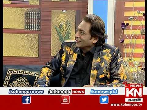 Good Morning With Dr Ejaz Waris 26 January 2021| Kohenoor News Pakistan