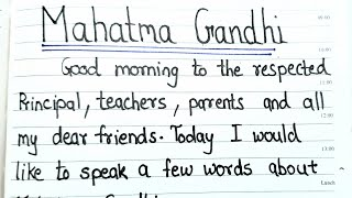 Fluent English Speech on Mahatma Gandhi - Father of the nation - Bapu, by smile please world