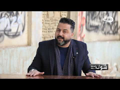 شاهد بالفيديو.. جامعة بغداد ... استاذ جامعي يتحرش بطالبة ورئيس الجامعة يكتفي بتوبيخه !
